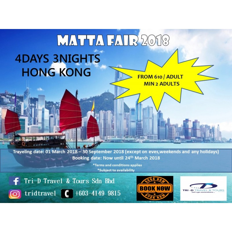 5 Days 4 Nights Hong Kong