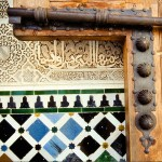 12 Days 11 Nights  Al-Andalus / Morocco Muslim Tour